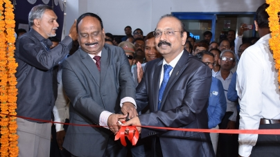 ITI Limited Announces Expansion of its Data Centres
