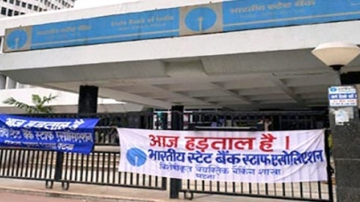 Banks on two-day strike; banking transactions may take a toll