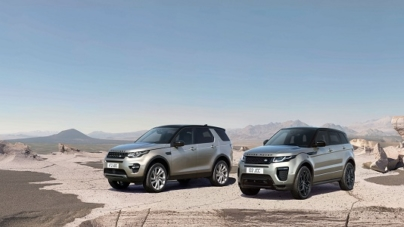 Range Rover Launches Ingenium Petrol Equipped Models in India