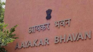 I-T branch receives 15-25 lakh PAN programs in keeping with week