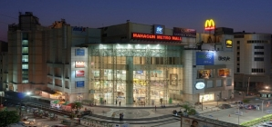 Mahagun Metro Mall amongst the top tier II shopping malls in India