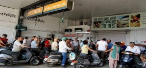 Marginal Cut in Petrol, Diesel Prices for the third consecutive day