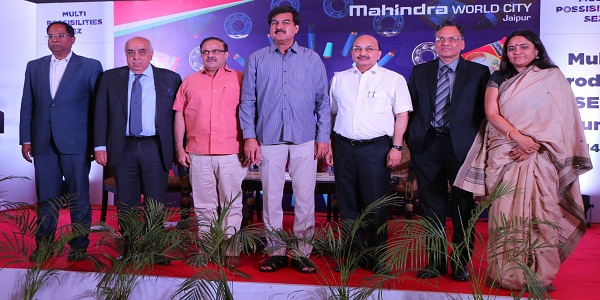 Multi-product SEZ of Mahindra World City inaugurated