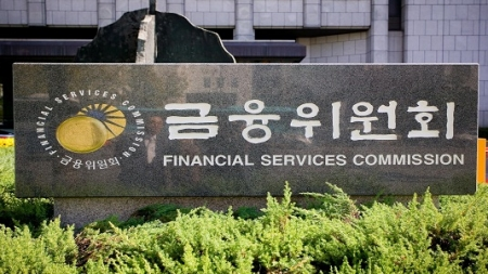 Organizational Reshuffle in FSC to Develop Crypto and Blockchain Space