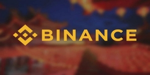 Tough Competition Ready for Binance as it Plans Expansion