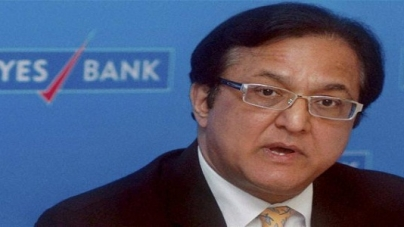 YES BANK becomes 1st Bank in India to Partner 10 Smart Cities