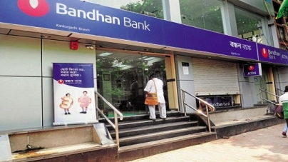 Bandhan Bank Enters the Race for Acquiring Stake in PNB Housing