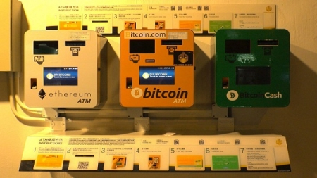 Competition between Cryptocurrency ATM Providers Heating Up