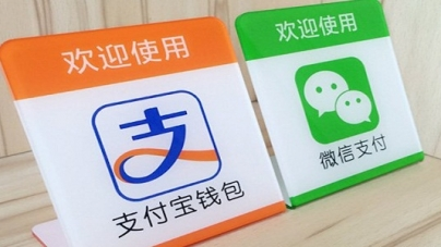Crypto Transactions Barred WeChat Pay, AliPay