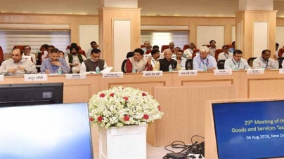 GST Council Meet with the Agenda of Easing Challenges for MSME Sector