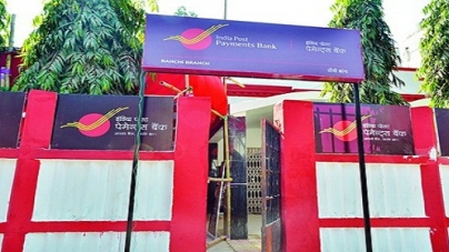 Post Payments Bank to be Launched by PM on September 1