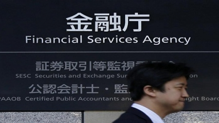 Cryptocurrency Exchange to Undergo Strict Scrutiny in Japan