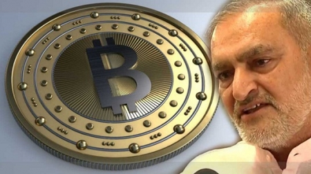 Former BJP MLA Arrested for Involvement in Bitcoin Extortion Case