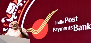 India Post Payments Bank to Boost Financial Inclusion