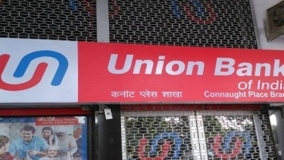One Crore Fine Imposed on Union Bank of India by RBI