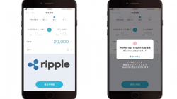 Ripple Blockchain Payments App 'MoneyTap' to be Launched in Japan