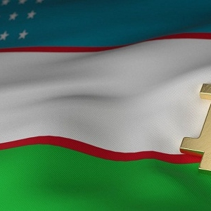 Tax Benefits for Cryptocurrency Exchanges and Blockchain Companies in Uzbekistan
