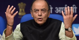 GST like Federal System is needed for Healthcare,Agriculture:Jaitley