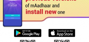 New Features of mAdhaar Mobile App