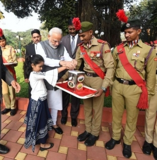 PM urges people Contribute towards welfare of armed forces