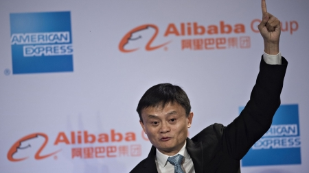 Alibaba Group Founder Jack Ma, Not Missing: CNBC's David Faber Reported